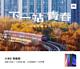 Xiaomi выпустит Mi 8 Lite с 4 ГБ RAM и 128 ГБ ROM