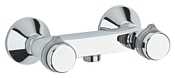 Grohe Costa S 26317