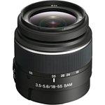 Sony DT 18-55mm f/3.5-5.6 (SAL-1855)
