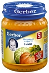 Gerber Тыква, 130 г