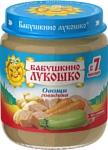 БАБУШКИНО ЛУКОШКО Говядина-Овощи, 100 г