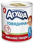 Агуша Говядина, 100 г
