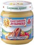 БАБУШКИНО ЛУКОШКО Горбуша-Картофель, 100 г