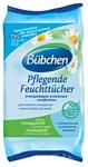 Bubchen (сменный блок), 150 шт