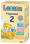 LASANA FOLGEMILCH 2
