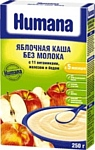 Humana Яблочная, 250 г