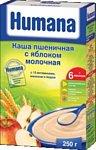 Humana Пшеничная молочная с яблоком, 250 г
