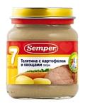 Semper Телятина с картофелем и овощами, 135 г