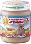 БАБУШКИНО ЛУКОШКО Мясо Цыплят-Рис, 100 г