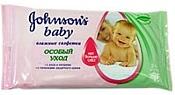 Johnson's Baby Особый уход с алоэ и кипреем, 24 шт
