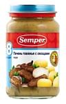 Semper Печень говяжья с овощами, 200 г