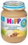HiPP Цветная капуста в картофельном  с говядиной, 125 г