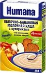 Humana Рисовая молочная яблочно-банановая с сухариками, 250 г
