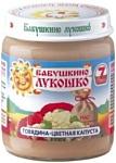 БАБУШКИНО ЛУКОШКО Говядина-Цветная капуста, 100 г