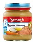 Semper Говядина с овощами, 135 г
