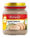 Semper Кролик с капустой, 135 г