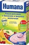 Humana Рисовая молочная вишнево-банановая, 250 г