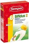 Semper Bifidus 2