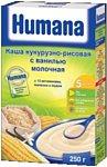 Humana Рисово-кукурузная молочная с ванилью, 250 г