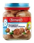 Semper Фрикадельки из телятины в бульоне, 135 г
