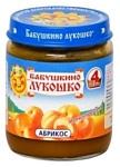 БАБУШКИНО ЛУКОШКО Абрикос, 100 г