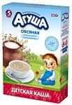 Агуша Овсяная с молоком, 250 г
