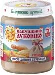 БАБУШКИНО ЛУКОШКО Мясо Цыплят-Гречка, 100 г