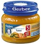 Gerber Тыква, 80 г