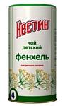 Нестик ФЕНХЕЛЬ, 200 г