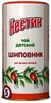 Нестик ШИПОВНИК, 200 г