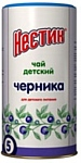 Нестик ЧЕРНИКА, 200 г