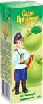 Сады Придонья Зелёное яблоко, 200 г