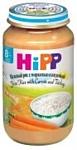 HiPP Нежный рис с морковью и индейкой, 220 г