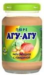 АГУ-АГУ Рагу овощное с говядиной, 165 г