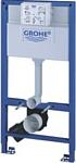 Система инсталляции для подвесного унитаза Grohe Rapid SL 38525