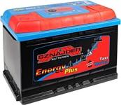 Sznajder Energy 96000 (100Ah)