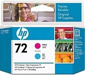 HP 72 (C9383A)