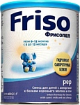 Friso Фрисопеп, 400 г