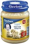 Gerber Цветная капуста, 130 г