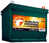 Asian Horse 70 JL (70Ah)