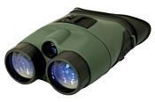 Yukon NVB Tracker 3x42
