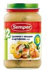 Semper Цыплёнок с овощами и картофелем, 200 г
