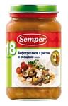 Semper Бефстроганов с рисом и овощами, 200 г