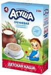 Агуша Гречневая с молоком, 250 г