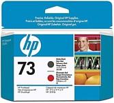 HP 73 (CD949A)