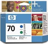 HP 70 (C9408A)