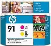 HP 91 (C9461A)