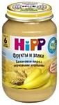 HiPP Банановое пюре с зерновыми хлопьями, 190 г