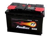 FireBall 6СТ-77 R 615A(EN)