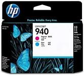 HP 940 (C4901A)